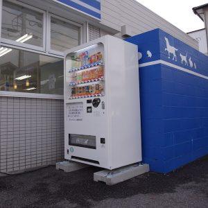 自動販売機(斜め)